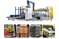 Gantry Palletizing System